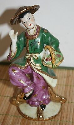 """Vintage Chinese Woman Figurine Asian Numbered Gold Accents 8"""""""