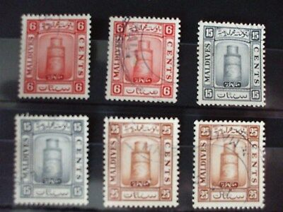 MALDIVES-1909 General Issue Part Set of 6vs MH & FU Cat 64.00 (21A)