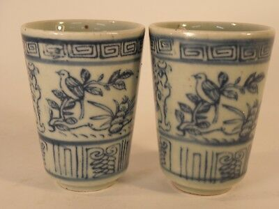 Two Asian Chinese? Vietnamese? Porcelain Transferware Cups