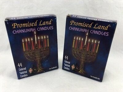 Lot of 2 Promised Land Hanukkah Candles Colored Twisted 44 Ct.Box Pure Paraffin