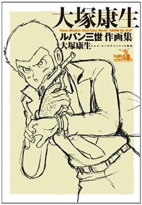Yasuo Ootsuka LUPIN the 3rd illustration art book from Japan F/S
