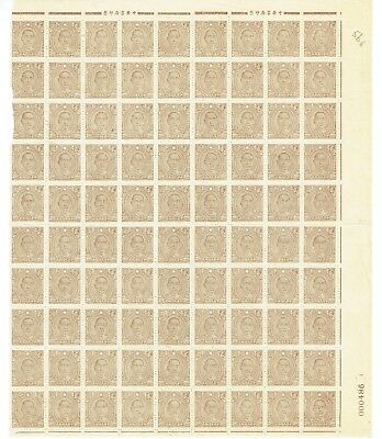 China 1945 $2 pale purple SYS (6th issue) part sheet of 90 as per scan