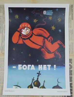Soviet Russian Space Propaganda Poster Print THERE IS NO GOD! GAGARIN #V30