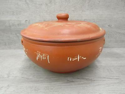 Vintage Clay Chinese Double Boil Steaming Pot Bowl Earthen