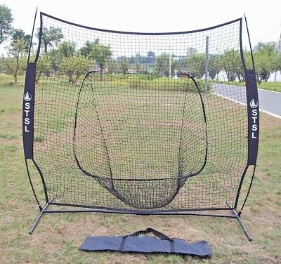 Baseball Practice Net Softball Training Tball Pitching Tennis batting 2.1 X 2.1m