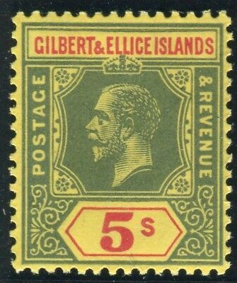 GILBERT & ELLICE ISLANDS-1912 5/- Green & Red/Yellow unmounted mint  Sg 23