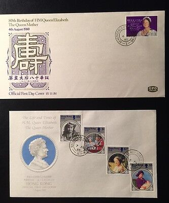 Hong Kong 2 FDC First Day Cover Singles Stamp 1980 1985 Queen Elizabeth Mother