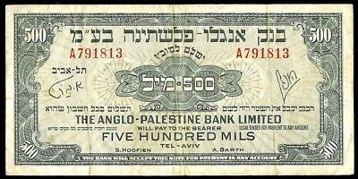 1948 -1951 ISRAEL 500 MILS ANGLO PALESTINE BANK LIMITED NOTE VERY FINE K P #14a