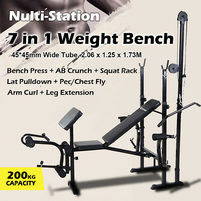 Multi-Station Weight Bench Press Rack Gym Fitness Equipment Incline AB Set SitUp