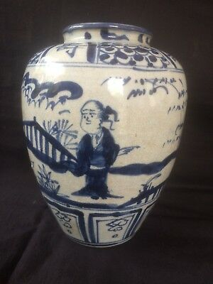 Antique 18th Century Ginger Jar Qianlong Period Signed. Inside painting