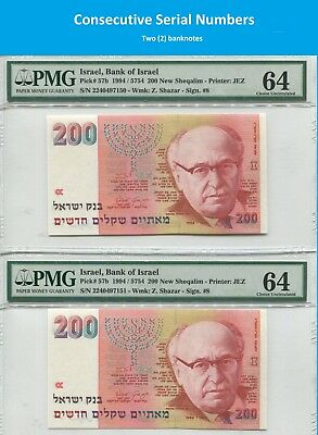 Israel 1994 – 200 NIS  P-57b ** PMG Choice UNC  64 – 2 Consecutive Notes