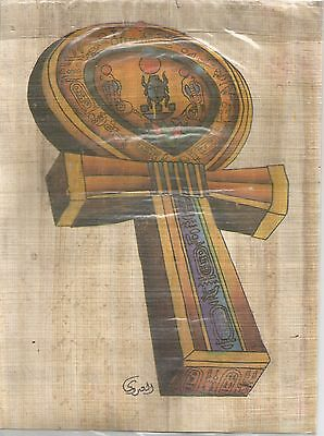 EGYPT PAPYRUS - Hand Painted Papyrus of Key of Life (19×14)cm