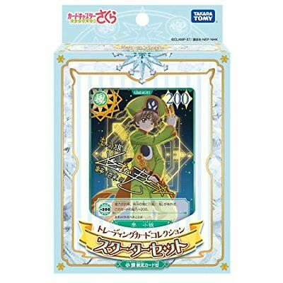 Card Captor Sakura Trading Card Collection Starter Set, with Li small wolf