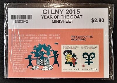 2015 Christmas Island Stamps - Year of the Goat - Minisheet - MNH