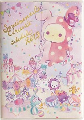 San-X Sentimental Circus 2019 Schedule Planner Book A6 wide Monthly ME66218 F/S