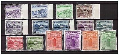 s21153) PAKISTAN 1961/63 MNH** Nuovi** Definitives 14v NOTE