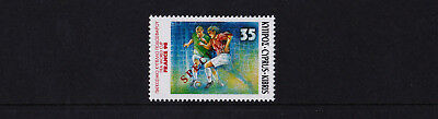 Cyprus - 1998 Football World Cup - U/M - SG 938 - SPECIMEN