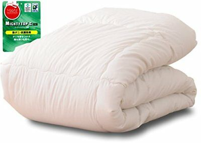 EMOOR Japanese Anti-ticked anti-bacterial and deodorized Comforter From japan