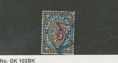 Bulgaria, Postage Stamp, #20 Used (Small tear top right), 1884