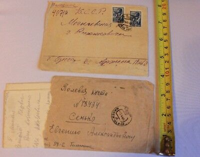 lot 2 USSR Soviet Union 1941-1945 ww2 Military Postal Letter