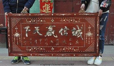 "56"" Old China Huanghuali Wood Inlay Shell""诚信赢天下""Menbian Door plaque Wall hanging"