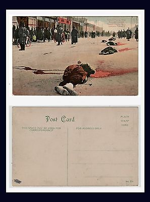 China Tianjin Tientsin Riots Of 1912 Beheaded Looters Executed In The Street