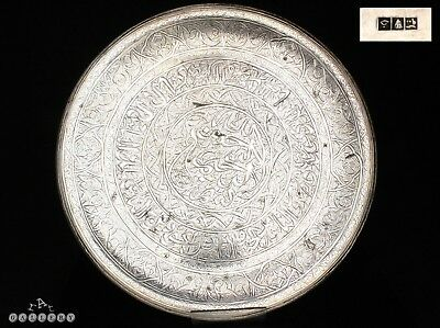 "11""  Antique Persian / Islamic Hallmarked Silver 356g Engraved Script Platter"
