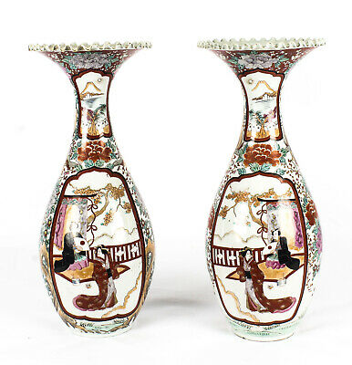 Antique Pair Japanese Meiiji Imari Porcelain Vases C1880