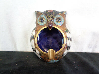 Vintage Brass Owl Ashtray With Blue Glass Inlay (HKR43-909)