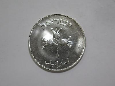 Israel 1949 500 Pruta Silver Crown Type Unc World Coin Collection Lot #tue