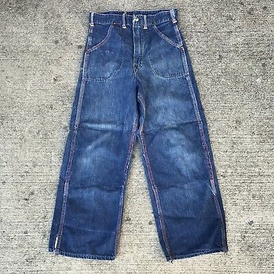 Vintage 1950s Work Wear Denim Jeans Child's Kids 50s Movie Prop 24 X 22 Stencil