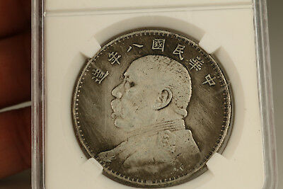 Yuan shikai eight years of the republic of China MS60 Silver Copper Coins