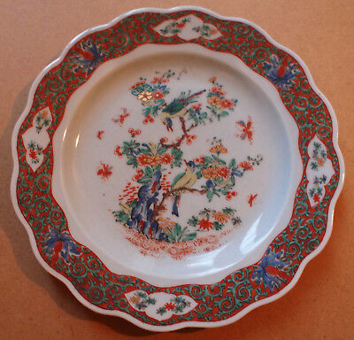 """A 19th Century """"Chinese famille rose plate"""" Samson hunting horn mark."""