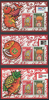 Singapore 1996, Chinese New Year, Block/sheet Indonesia + China + CAPEX (2-90)
