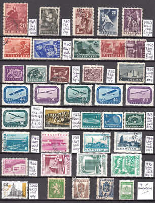 LOT 3. BULGARIA X80 Diff. Stamps. 1889-Modern