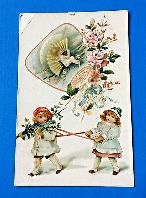 "Lion Coffee Trade Card ""Little Girls"" Woolson Spice Co. Toledo, Ohio"