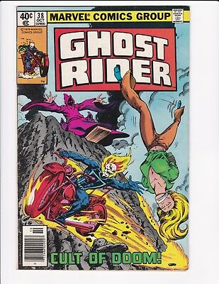 Ghost Rider #38 (Marvel, 1979)