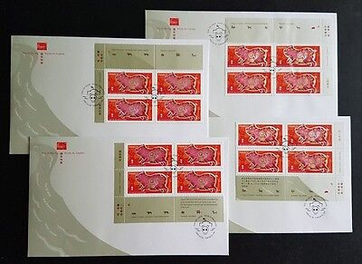 Canada 2007 Year of the Pig set of 4 Corners Block 2007.01.05 FDC (New)