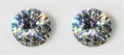 2 Moissanites White Colorless H 1.60 Ct. Loose Round Vvs1 Superior To Diamond