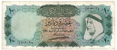 KUWAIT 10 Dinars First Issue Pick 5 dated 1960 VF