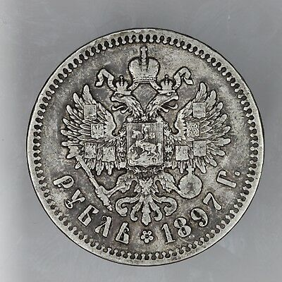 1897 Russia Silver Rouble