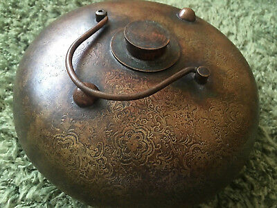"""8"""" Chinese Antique Copper Portable Hand Warmer Xianfeng (1851-1861)"""