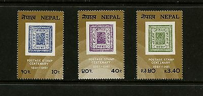 Nepal 1981 #392-4 stamps on stamps 3v. MNH K564