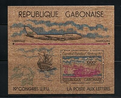 Gabon 1984 #C268A aviation UPU WOOD SHEET MNH M789