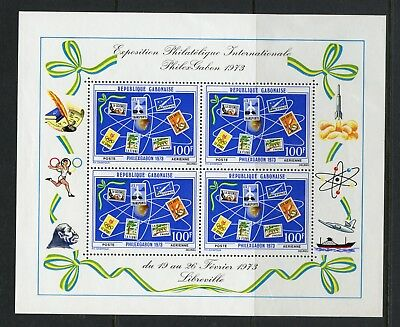 Gabon 1973 #C137A stamps on stamps Exhibition sheet of 4 MNH M490