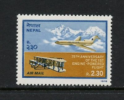 Nepal 1978 #C6 Powered Flight aviation airplanes airmail 1v. MNH M662