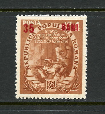 Romania 1952 #863A smelting ore RED SURCHARGE 1v. MLH H754