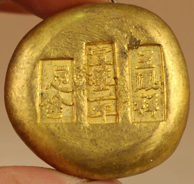 chinese hand carving Collection Coin Brass not gold bar qing dynasty statue