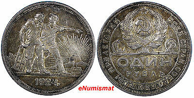 Russia USSR SILVER 1924 ПЛ 1 Rouble Toned Dav-301,Y# 90.1 (8869)