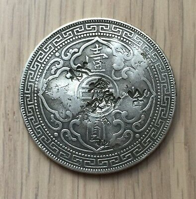 1897 Great Britain UK Silver Trade Dollar used in Hong Kong with chop marks